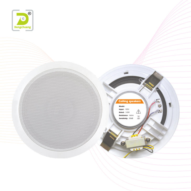 Wholesale ceiling speaker for household or business Y-507
