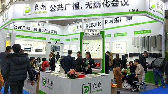 Dongchuang  Array image444