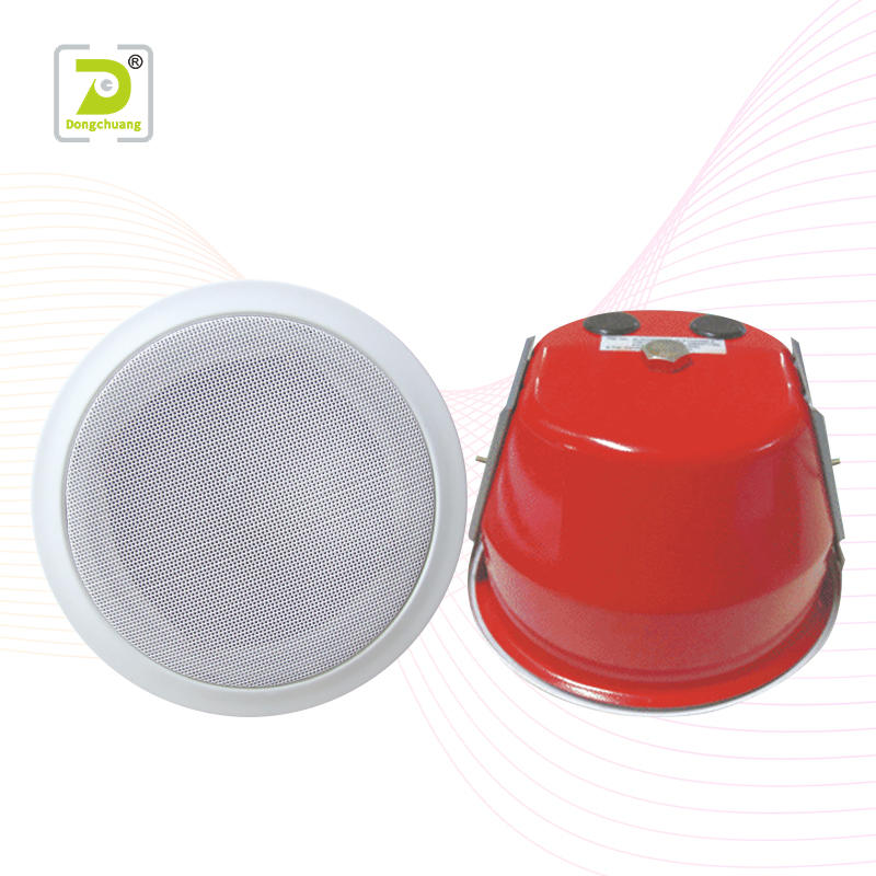 Ceiling speaker with fireproof cover  Y-026