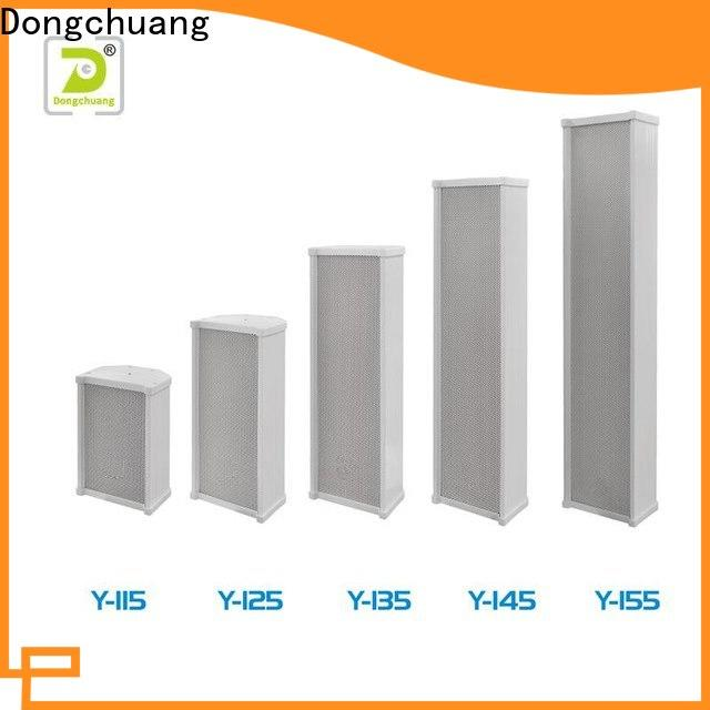 Dongchuang latest column speaker design series for club