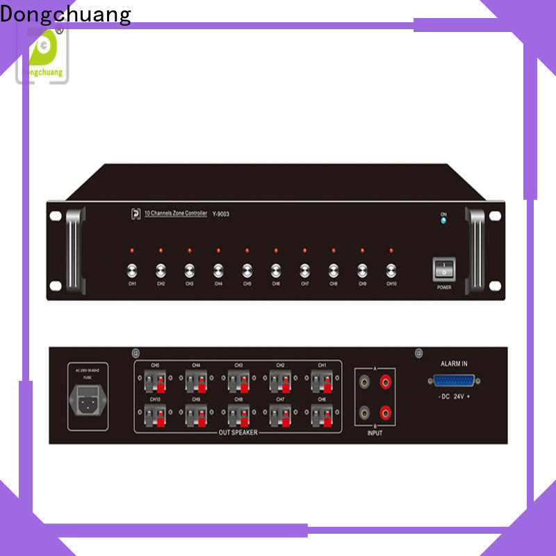 Dongchuang house pa system supplier for professional use