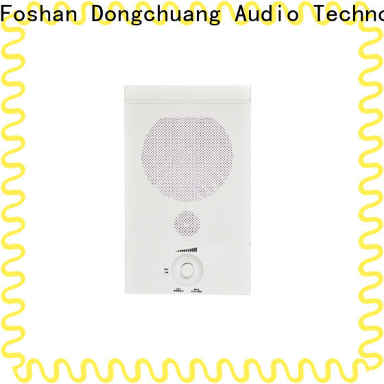 Dongchuang popular cheap active speakers factory direct supply bulk production