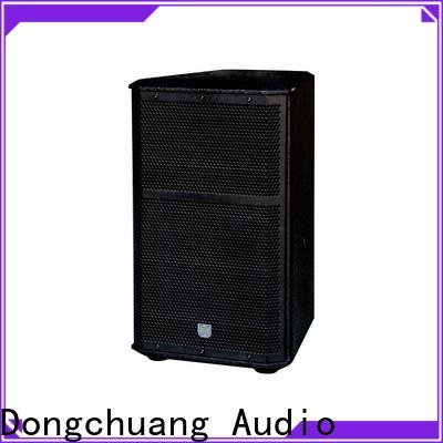 long lasting professional dj speakers series for good sound quality