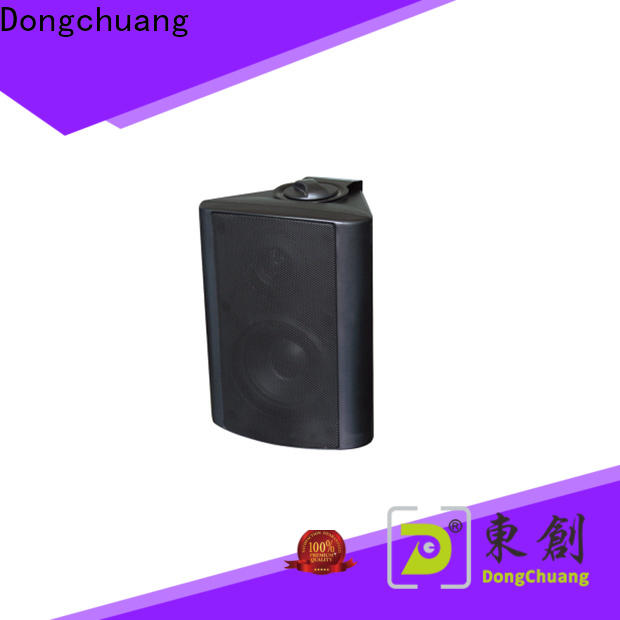 Dongchuang powered in wall speakers from China for club