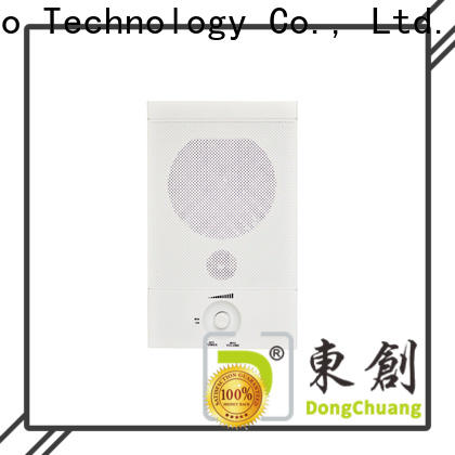 Dongchuang active pa speakers series for karaoke