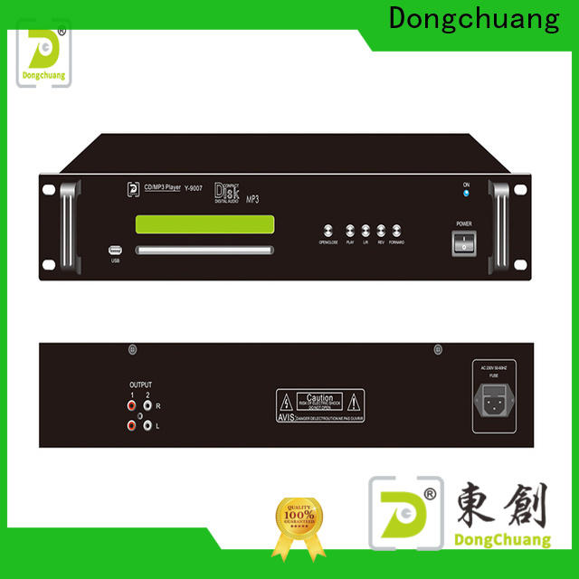 Dongchuang commercial pa system series bulk production