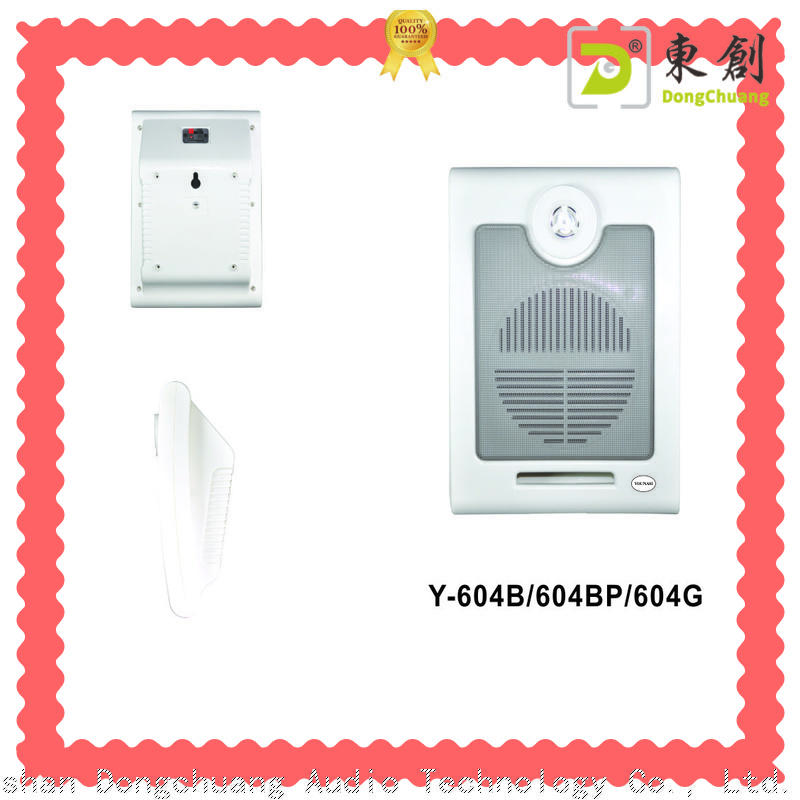 Dongchuang quality on wall speakers company for performance