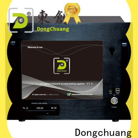 Dongchuang cost-effective ip based intercom system directly sale for home use