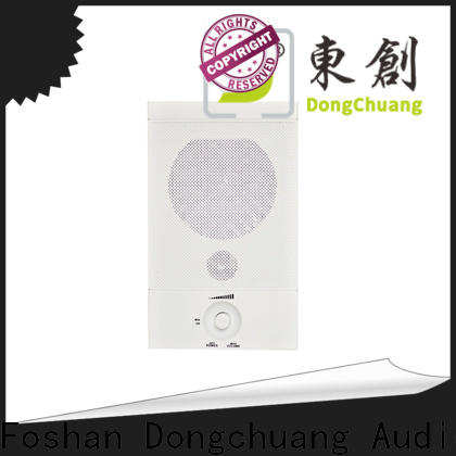 Dongchuang long lasting active speakers factory for business