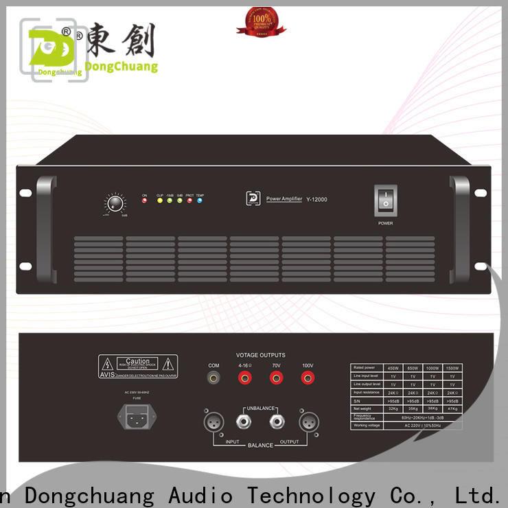 Dongchuang home audio power amplifier manufacturer for good sound quality