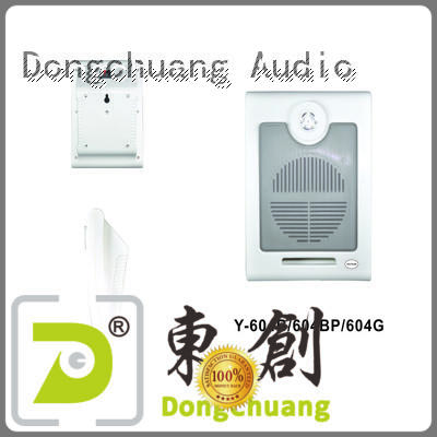 Dongchuang best wall mount speakers factory direct supply bulk production