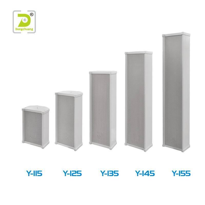 Outdoor column speaker pa speaker columns Y-115/125/135/145/155