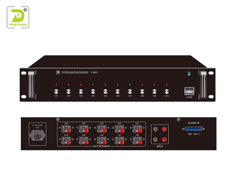 10 channels zone controller audio zone controller Y-9003
