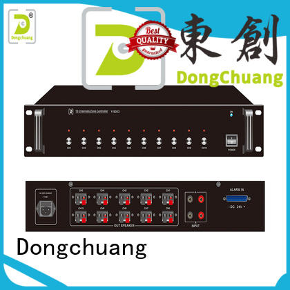 Dongchuang cost-effective best public address system company for commercial