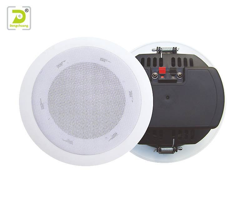 Ceiling speaker for commercial or household Y-010/ Y-030