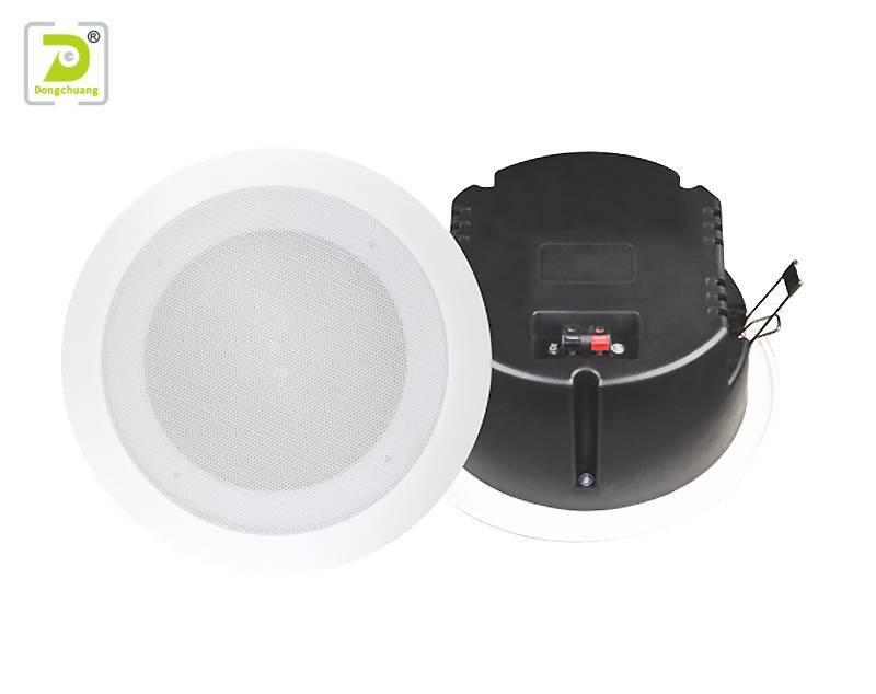 Ceiling speaker Y-040/050