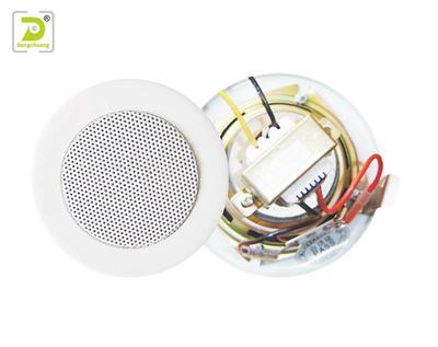 Home bathroom bedroom ceiling speakerY-204