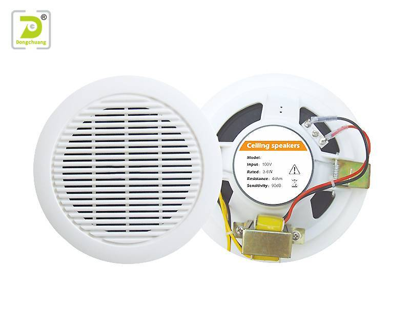 Ceiling speaker with waterproof cover Y-209A