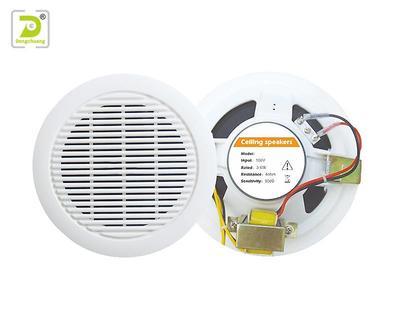 Ceiling speaker with waterproof cover Y-209A