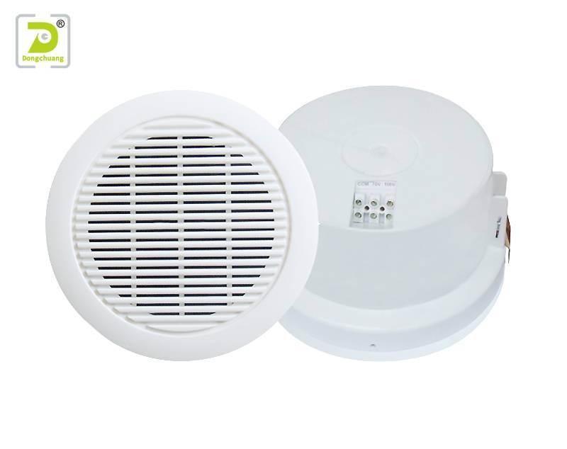 Best sounding ceiling speakers ceiling speaker with waterproof cover Y-209C