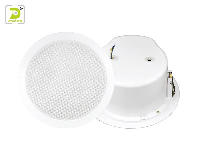 powered ceiling speaker with fireproof cover Y-506C