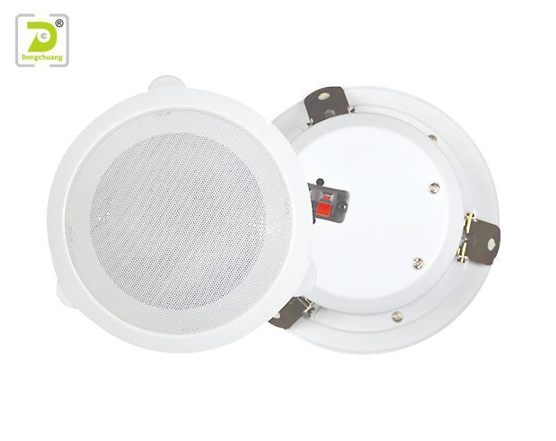 Ceiling speaker with fireproof cover Y-601C Y-602C