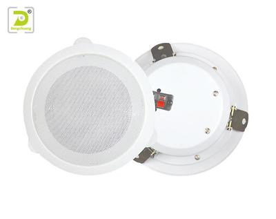 Ceiling speaker with fireproof cover Y-601C Y-602C