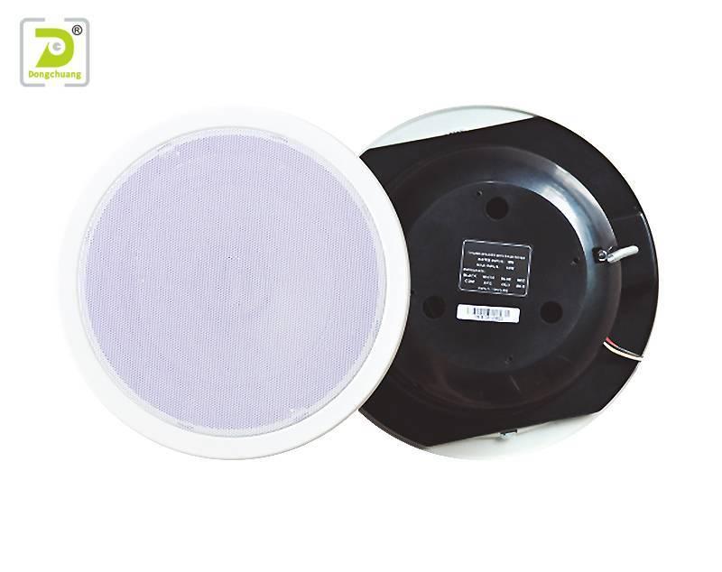 Best ceiling speakers for surround sound Y-609C