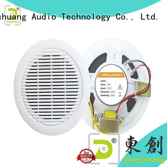 Dongchuang powered ceiling speakers company for KTV