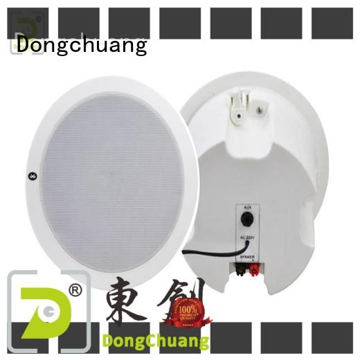Dongchuang high end ceiling speakers series for business