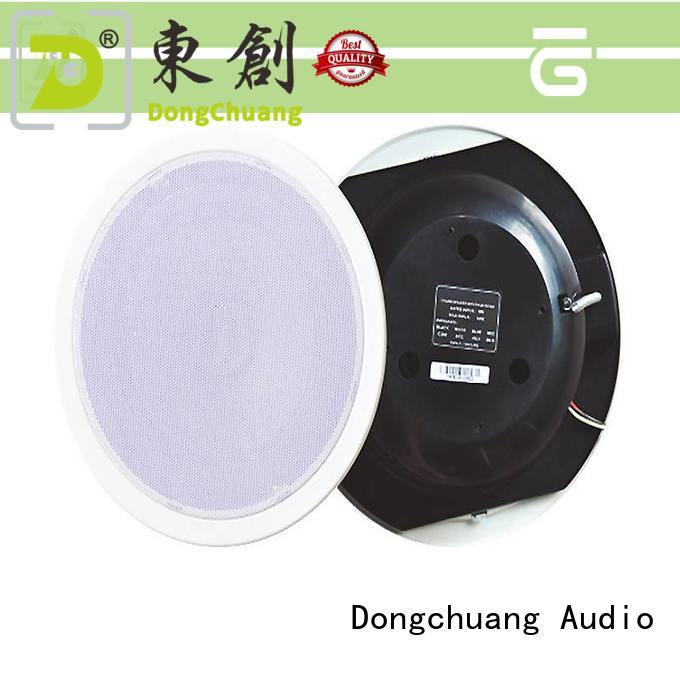 Dongchuang top quality best ceiling speakers for surround sound suppliers for good sound quality