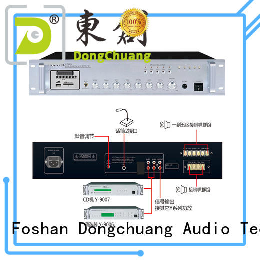 cost-effective pa mixer amplifier promotion for commercial use