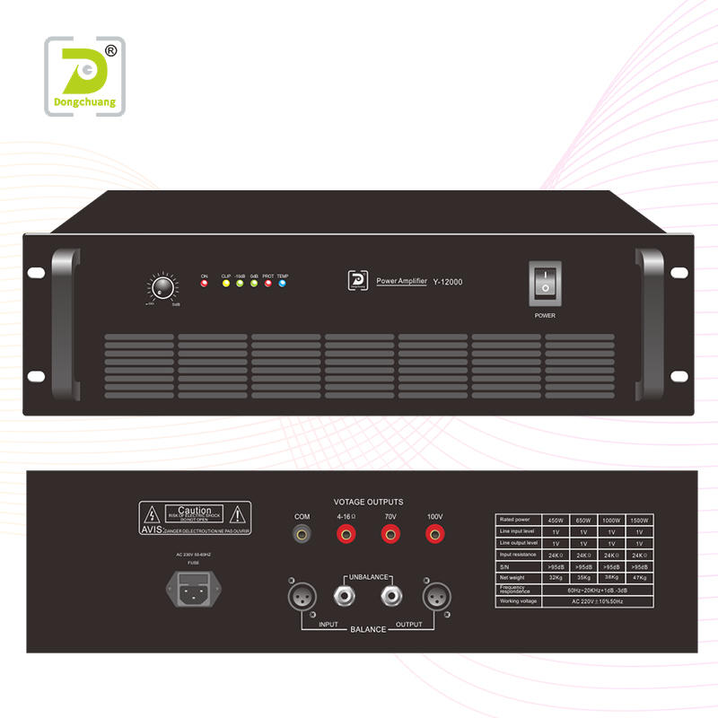 High quality audio power amplifier  Y-15000
