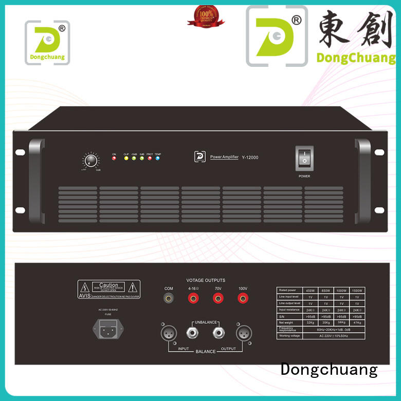 Dongchuang home theater power amplifier supplier for performance