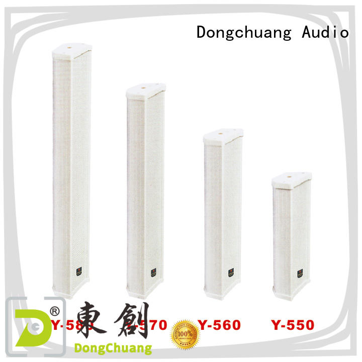 Dongchuang top quality outdoor speaker series for club