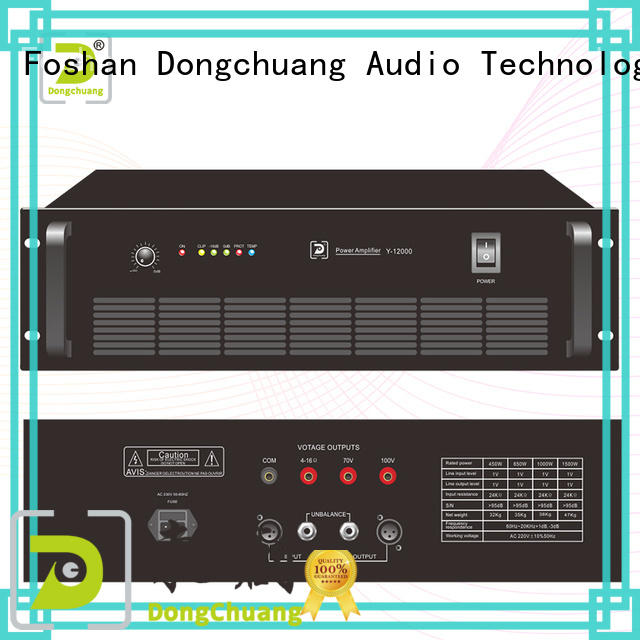 Dongchuang top quality power amplifier home factory for karaoke
