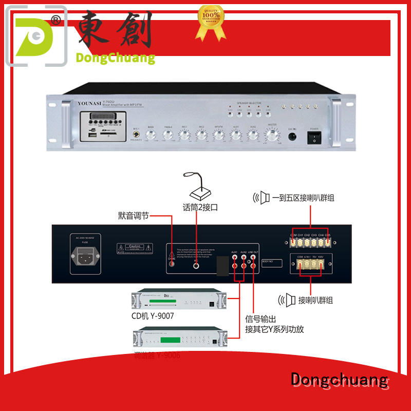 factory price pa mixer amplifier factory price for concert