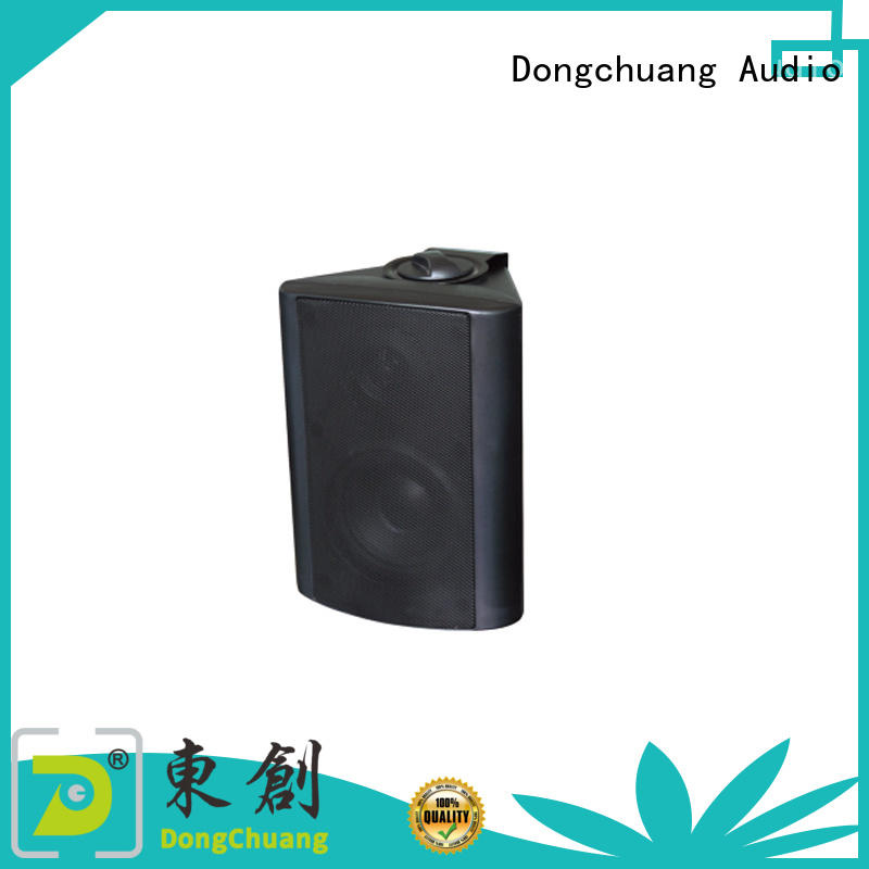 Dongchuang professional home wall speakers supplier bulk production